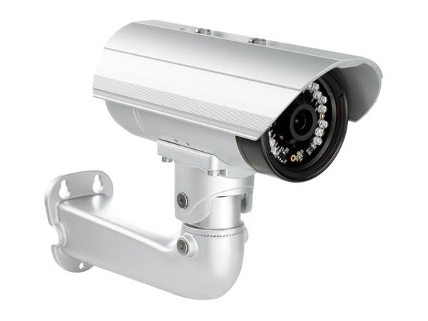 Videosorveglianza-digitale-telecamere-ip-parma-scandiano